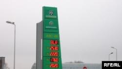 Bəzi media təşkilatları benzinin bahalaşacağı barədə məlumat yayıblar