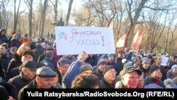 Євромайдан, Дніпропетровськ, 1 грудня 2013 року