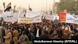 تظاهرة مؤيدة للحكومة في البصرة