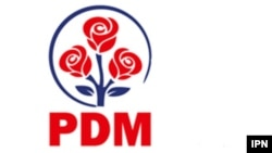 Emblema PDM.