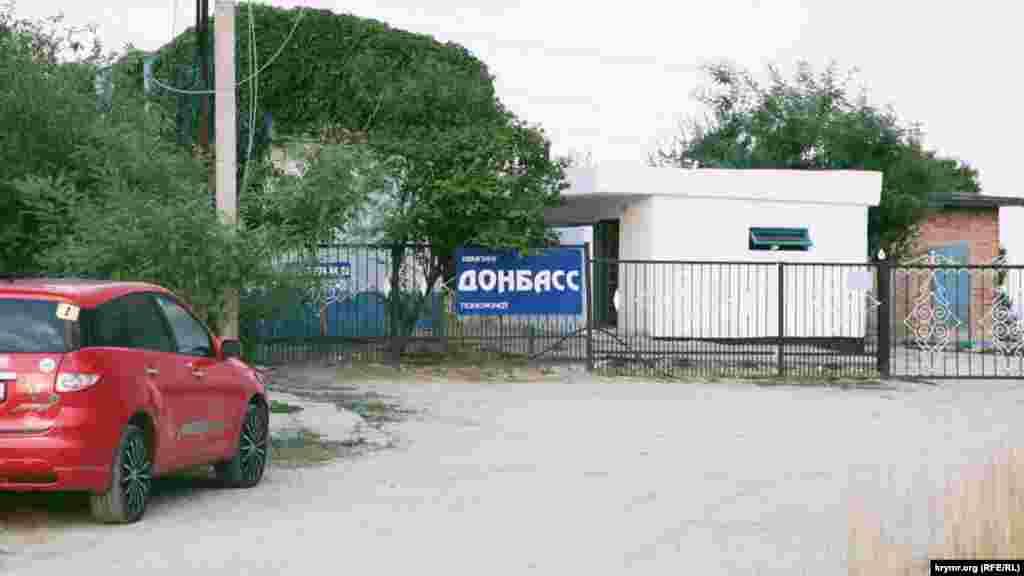 Кемпінг «Донбас» поставив собі рекламу навіть на трасі