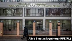 Здание подконтрольного России Верховного суда Крыма
