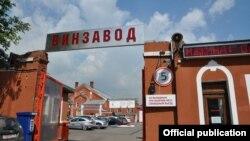 """Центр современного искусства """"Винзавод"""""""