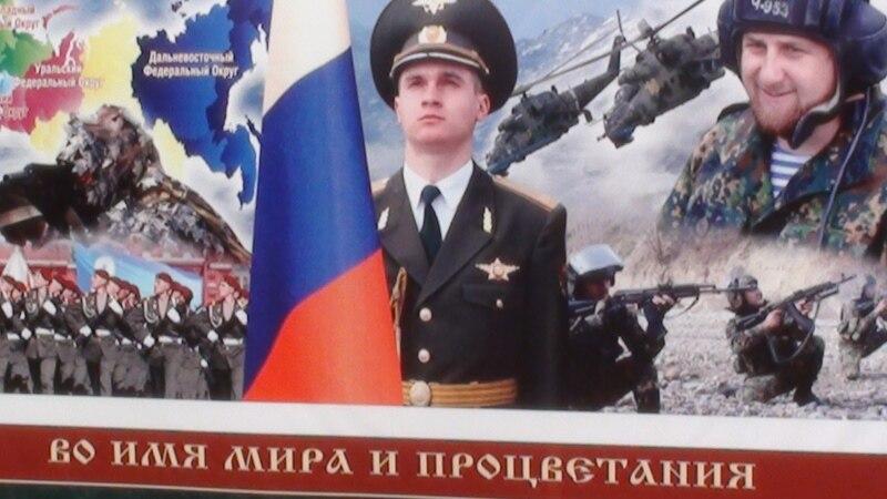 500 чеченцев