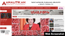 Armenia -- A website screenshot of analitik.am, Yerevan, 5May2016