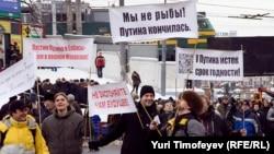 """Участники митинга """"За честные выборы"""", состоявшийся 24 декабря в Москве на проспекте Сахарова"""