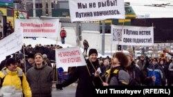 Архивска фотографија: Протести во Москва.