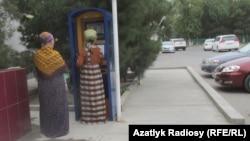 Терминалы оплаты в Ашхабаде (иллюстрация)