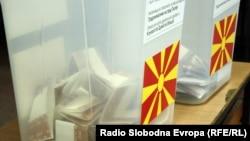 Втор круг од Локални избори 2013.
