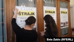 Štrajk prosvjetara, Zagreb, 29. studenoga 2012.