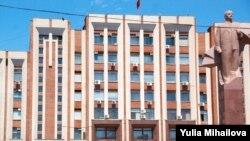 Sediul executivului şi Sovietului suprem din Tiraspol