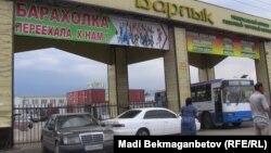 Алматыдағы базарлардың бірі. (Көрнекі сурет)