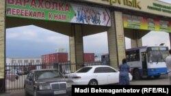 Въезд на территорию оптово-розничного рынка в пригороде Алматы. 3 июня 2014 года