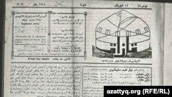 «Қазақ» газетінің 50-саны. 1914 жыл.