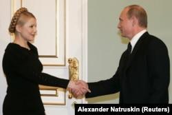 Юлія Тимошенко і Володимир Путін, 2009 рік