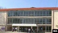 Средното градежно училиште Здравко Цветковски во Скопје.