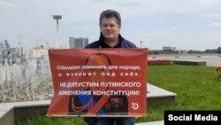 Руслан Зинатуллин в пикете против поправок к Конституции России