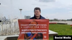Руслан Зиннәтуллин Русия Конституциясенә үзгәрешләргә каршы пикетта (архив фотосы)