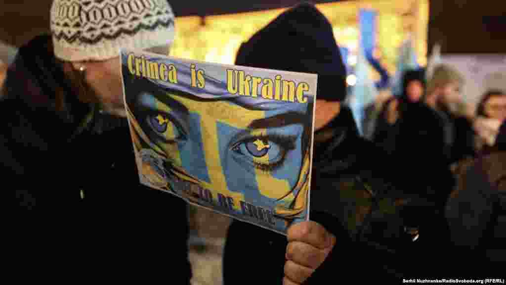 «Qırım – Ukraina toprağı» yazılı resim