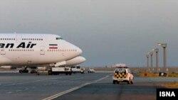 Аэропорт Тегеран Имам Хомейни в Тегеране.