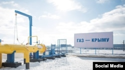 Магистральный газопровод «Краснодарский край-Крым». Иллюстрационное фото