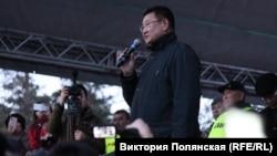 Вячеслав Мархаев на митинге 15 сентября