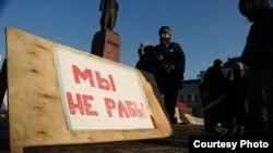 Одна из многочисленных акций протеста российских предпрнимателей