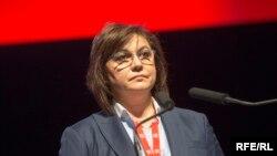 Главният прокурор и кметът на Перник отказаха среща с Корнелия Нинова, за да не се политизира въпросът с водната криза