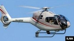 هلیکوپتر آر۴۴