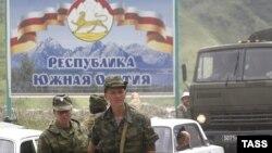 К 2020 году таможенные органы Южной Осетии будут полностью интегрированы в соответствующие структуры Евразийского экономического союза