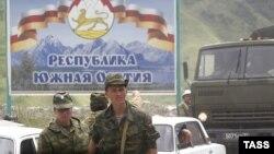 В среду вечером российские пограничники задержали жителя грузинской деревни Дици. Этот арест сильно возмутил не только грузинских оппозиционеров, но уже и представителей правительства