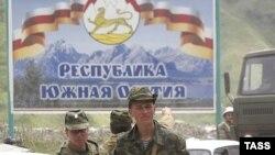Ратификация соглашения о государственной границе расставляет все точки над i в межгосударственных и международно-правовых отношениях России и Южной Осетии