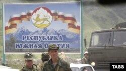 به دنبال درگیری ها در اوستیا، نیروهای روسیه بخش هایی از خاک گرجستان را تصرف کردند.
