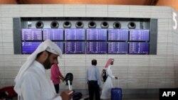 Saudijska Arabija i Bahrein uveli su vazdušni embargo kada su 5. juna prekinuli diplomatske odnose sa Katarom