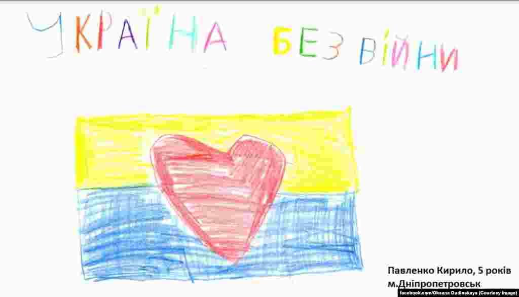 """""""Ukraine Without War"""""""