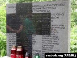Каля агульнай магілы закатаваных 13 ліпеня 1942 году