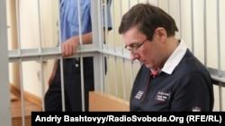 У ДПтС вважають, що Луценко не потребує стаціонарного лікування