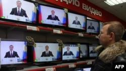 Президент России Дмитрий Медведев обратился с ежегодным посланием к парламентариям