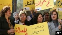 ناشطات عراقيات يطالبن بحقوقهن