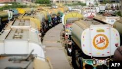танкери заглавени на преминот во близина на Карачи