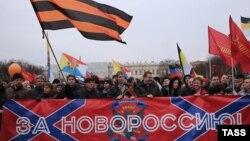 Російські націоналісти відзначають День народної єдності 4 листопада 2014 року, Санкт-Петербург