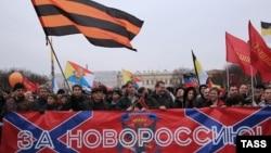 """Россия. """"Русский марш"""". Санкт-Петербург, 04.11.2014"""