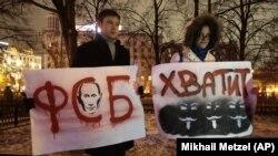 Протесты в Москве в октябре 2012 года