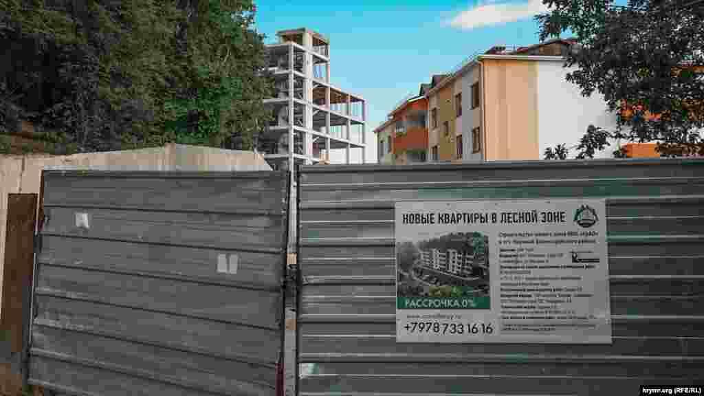У забора жилищного комплекса «Лесной»