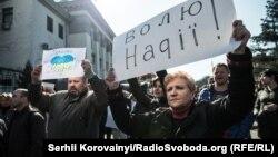 Акция с требованием освободить Савченко в Киеве, 8 марта