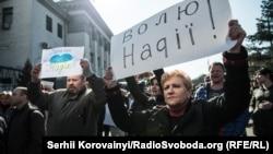 Савченкону бошотуу талабын койгон митингчилер. 8-март. Украина