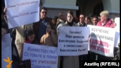 Pro-Russian-language protesters in Kazan in 2011 protest the compulsory teaching of the Tatar language. (video still)