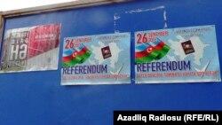 Քարոզչական պաստառներ Ադրբեջանում, սեպտեմբեր, 2016թ․