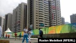 Олимпийская деревня в Рио-де-Жанейро. 2 августа 2016 года.