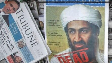 Svjetska štampa o ubistvu Bin Ladena